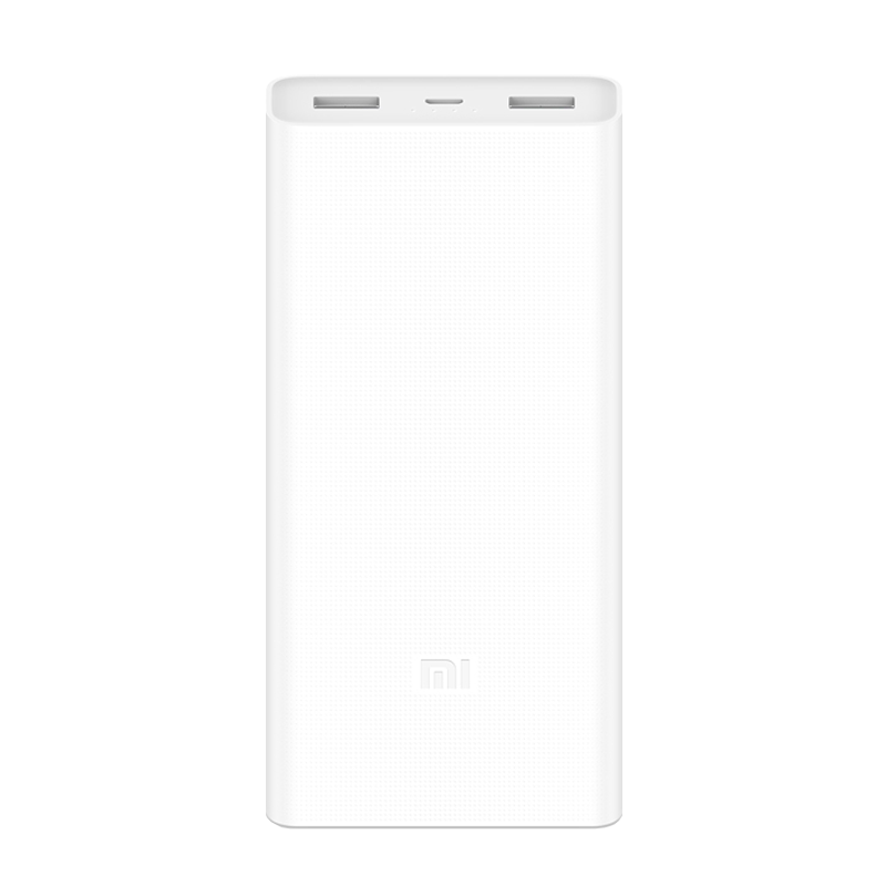 Mi Power Bank 2C 20000 мА·ч
