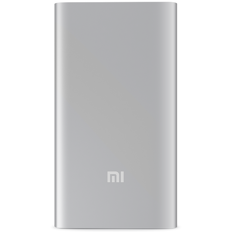 Mi Power Bank 5000  Silver